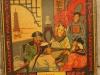 Kinaspillet Tekno no. 160